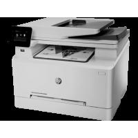Impresoras para optimizar el trabajo, hacerlo mas fácil y eficiente.